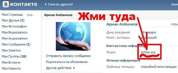 скайп инструкция 2 пользователя