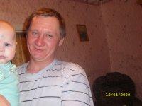 Георгий Семенов, 4 октября , Нальчик, id75890671