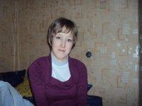 Юлия Ладейщикова, 5 мая 1988, Екатеринбург, id78327313