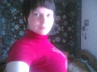 Юлия Семикозова, 3 августа , Ростов-на-Дону, id100516074