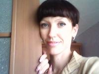 Ирина Железнова, 19 сентября 1981, Рубцовск, id165682484