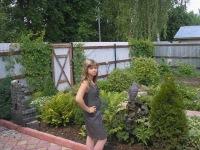 Marina Shilova, 21 апреля , Апрелевка, id167379540