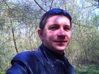 Вадим Андреев, 5 мая 1977, Чернигов, id89522424