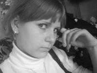 Настя Воробьева, 6 мая , Улан-Удэ, id104271151