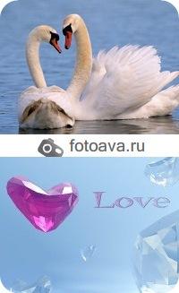 Таня Фролова, 14 июня , Вологда, id107218779