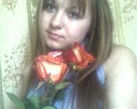 Наталья Овдиенко