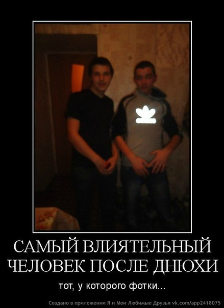 приколы 18+   VK: vk.com/club33282978