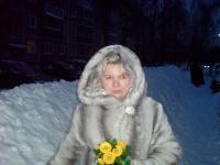 Светлана Ромашенко, 5 сентября 1982, Климовск, id169745106