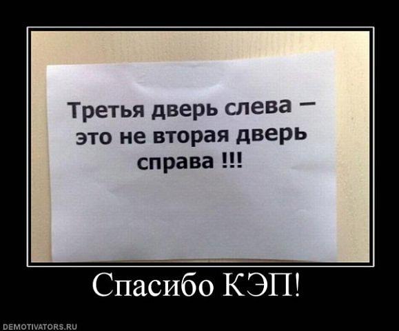 http://cs10044.vkontakte.ru/u2231930/98915839/x_ad64fa0d.jpg