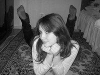 Настёна Бовтиева, 17 февраля , Донецк, id30317121