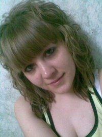 Алинка Салемгараева, 12 января 1993, Нижнекамск, id80467393