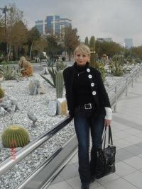 Эльвира Костикова, 10 августа 1996, Липин Бор, id81542404