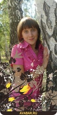 Светлана Слыхова, 18 марта , Курган, id99791043