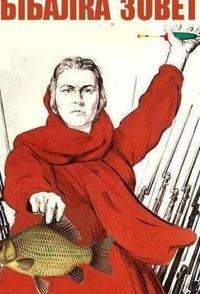 Эдик Вода, 24 июня 1971, Одесса, id156156665