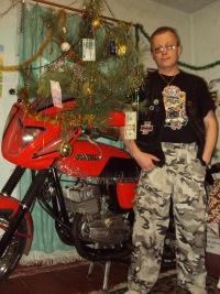 Александр Конюшенко, 26 мая 1979, Глухов, id106598738