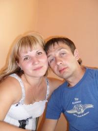 Юлия Яшина, 15 октября 1997, Белебей, id127740781