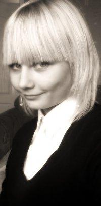 Ванька Кроха, 12 октября , Самара, id39206476