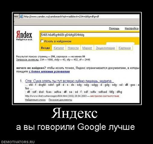 x_cb509e27.jpg