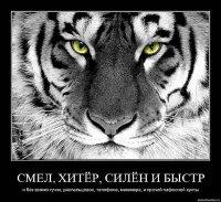 Ркр Акпкрп, 14 марта , Нижний Новгород, id76767769
