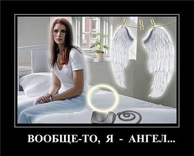 Supernatural \ Сверхъестественное - Страница 2 X_95a88028