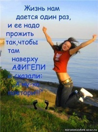 любить тех кто любит тебя:
