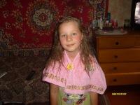 Юляя Ратанова, 19 сентября 1996, Санкт-Петербург, id110100243