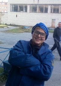 Сергей Росляков, 31 декабря 1994, Харьков, id114697786