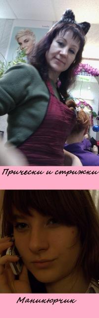 Нина Τарасова, 14 мая , Рязань, id130515487
