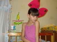 Камила Якупова, 26 марта , Москва, id159370745