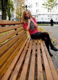 Кристина Журба, Павлоград