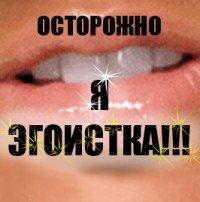 Очень Сволоччч.., 31 августа , Усть-Джегута, id64717409