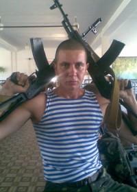 Игорь Радченко, 20 августа 1986, Днепродзержинск, id71065452