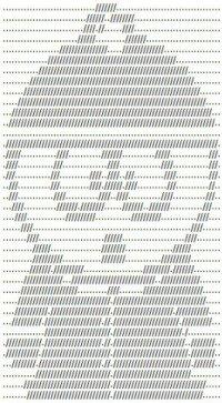 Рисунок символами член