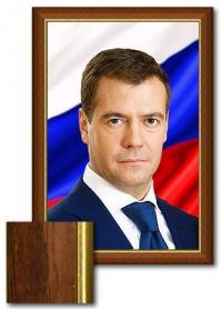Дмитрий Медведьев, Санкт-Петербург, id114447889