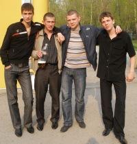 Александр Сысоев, Барнаул, id125620710
