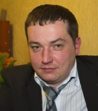 Сергей Мироедов, 30 ноября 1992, Калининград, id3102526