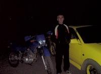 Петя Олейник, 20 января 1990, Челябинск, id69867116