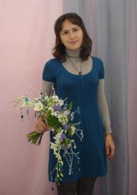 Оксана Харина, Самара, id84465159
