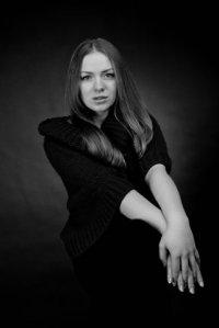 Анастасия Певнева