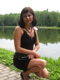 Юлия Залялова, Дзержинск