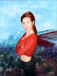 Elvira Elf, 19 октября , Набережные Челны, id11509510