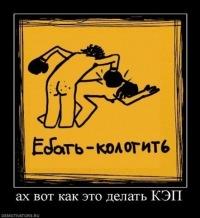 Ygwq55@mail.ru Ygwq55@mail.ru, 11 сентября 1995, Санкт-Петербург, id125929749
