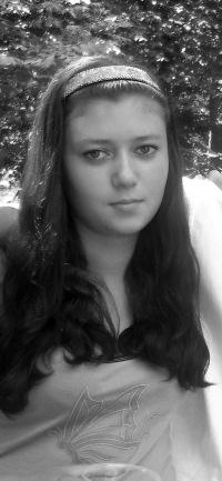 Тоня Уткина, 15 мая , Могилев, id127734138