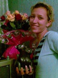 Марина Литвинова, 21 сентября 1987, Гомель, id73341095