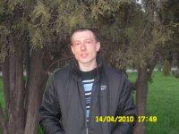 Вадим Даньков, 7 февраля 1997, Мариуполь, id82681345