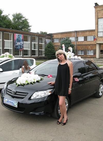 Людмила Горлова, 21 сентября , Санкт-Петербург, id74548135