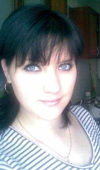 Оксана Царегородцева, 1 августа , Саратов, id148748739