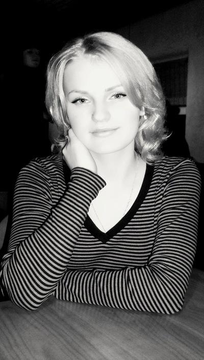 Ирина Рахимова, 9 марта 1993, Калининград, id44366768