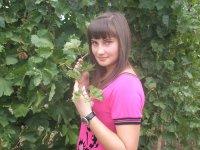 Оксана Дзюбенко, 8 мая 1989, Луганск, id21300077