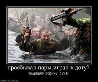 Саша Иванов, 5 мая 1988, Москва, id78327320
